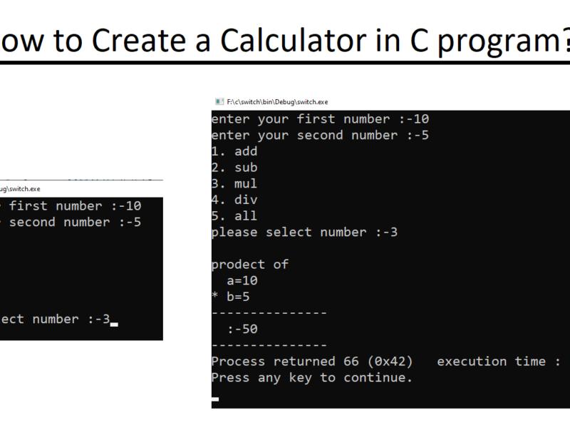 How to Create a Calculator in C program?